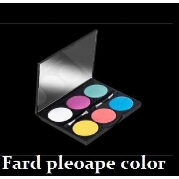 Fard de pleoape color set 6 pcs